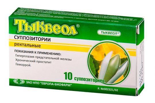 Тыквеол 10 шт. суппозитории, фото №1