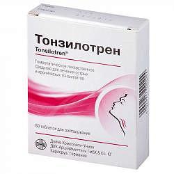 Тонзилотрен 60 шт. таблетки для рассасывания