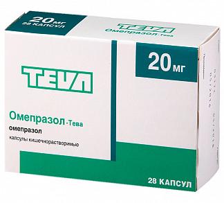Омепразол-тева 20мг 28 шт. капсулы кишечнорастворимые