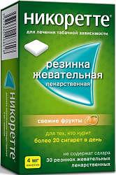 Никоретте 4мг 30 шт. жевательные резинки свежие фрукты