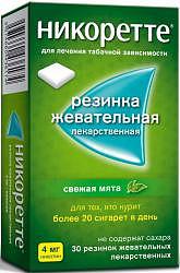 Никоретте 4мг 30 шт. жевательные резинки свежая мята