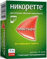 Никоретте 10мг/16ч 7 шт. пластырь трансдермальный