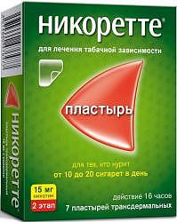 Никоретте 15мг/16ч n7 пластырь трансдермальный