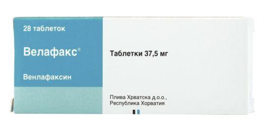 Велафакс 37,5мг 28 шт. таблетки, фото №1