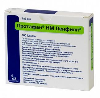 Протафан hm пенфилл 100ме/мл 3мл 5 шт. суспензия для подкожного введения картридж