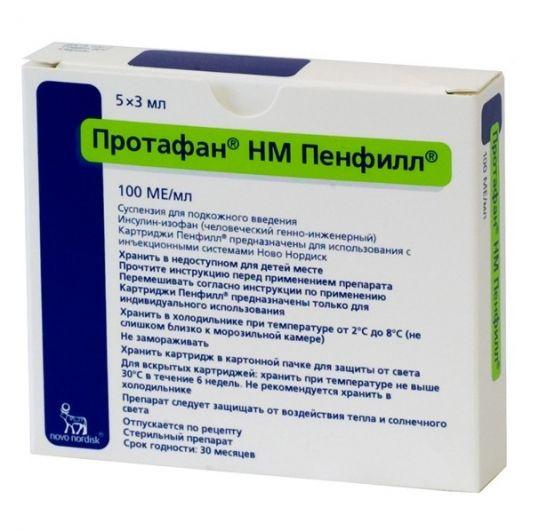 Протафан hm пенфилл 100ме/мл 3мл 5 шт. суспензия для подкожного введения картридж, фото №1