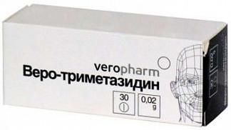 Триметазидин 20мг 30 шт. таблетки