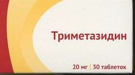 Триметазидин 20мг 30 шт. таблетки покрытые пленочной оболочкой