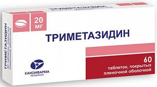 Триметазидин 20мг 60 шт. таблетки