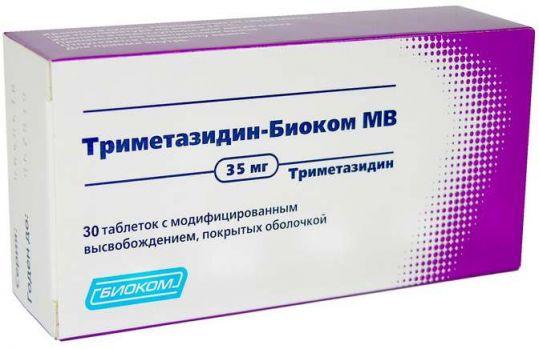 Триметазидин мв 35мг 30 шт. таблетки модифицированного высвобождения покрытые оболочкой, фото №1