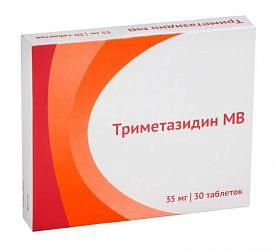 Триметазидин мв 35мг 30 шт. таблетки пролонгированного действия покрытые пленочной оболочкой