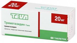 Триметазидин-тева 20мг 60 шт. таблетки
