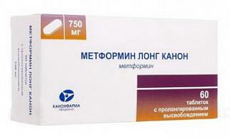 Метформин лонг канон 750мг 60 шт. таблетки с пролонгированным высвобождением