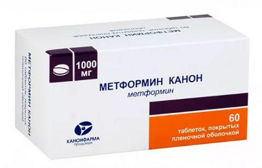Метформин канон 1000мг 60 шт. таблетки покрытые пленочной оболочкой, фото №1