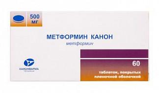 Метформин канон 500мг 60 шт. таблетки покрытые пленочной оболочкой