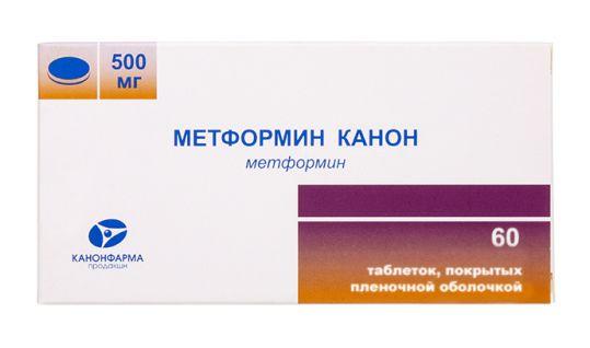 Метформин канон 500мг 60 шт. таблетки покрытые пленочной оболочкой, фото №1