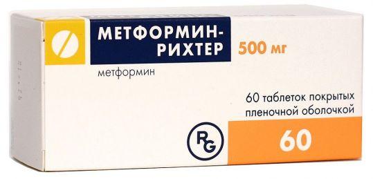 Метформин-рихтер 500мг 60 шт. таблетки покрытые пленочной оболочкой, фото №1