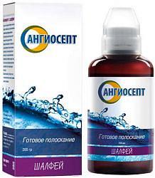 Ангиосепт полоскание для полости рта шалфей 200мл