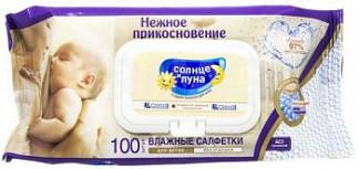 Аура солнце и луна салфетки влажные детские 100 шт. упаковка с крышкой