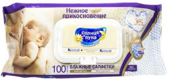Аура солнце и луна салфетки влажные детские 100 шт. упаковка с крышкой, фото №1