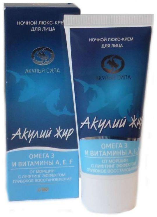 Акулья сила крем для лица ночной с лифтинг эффектом омега 3/витамины a, e, f 50мл, фото №1