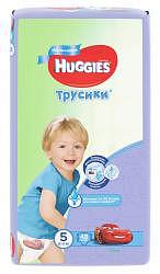 Хаггис трусики-подгузники для мальчиков 5 (13-17кг) 48 шт.