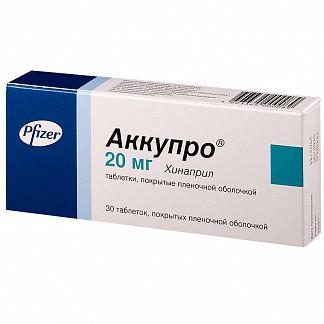 Аккупро 20мг 30 шт. таблетки покрытые пленочной оболочкой