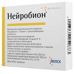Нейробион цена в москве