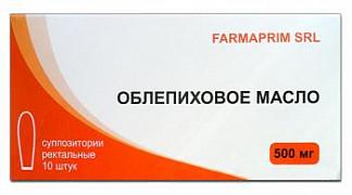 Масло облепиховое 500мг 10 шт. суппозитории ректальные