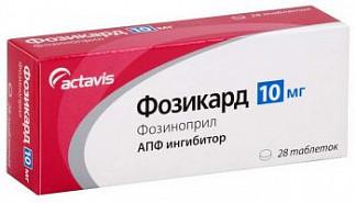 Фозикард 10мг 28 шт. таблетки
