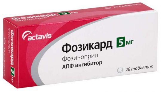 Фозикард 5мг 28 шт. таблетки, фото №1