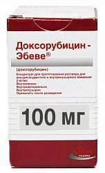 Оксалиплатин-эбеве 100мг 1 шт. лиофилизат для приготовления раствора для инфузий