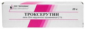 Троксерутин 2% 25г гель для наружного применения