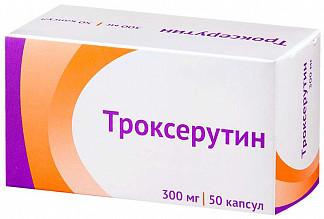 Троксерутин 50 шт. капсулы