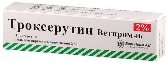 Троксерутин дс 2% 40г гель для наружного применения, фото №1