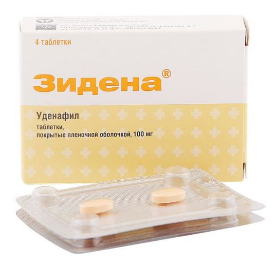 Зидена 100мг 4 шт. таблетки покрытые пленочной оболочкой, фото №1