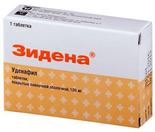Зидена 100мг 1 шт. таблетки покрытые пленочной оболочкой, фото №1