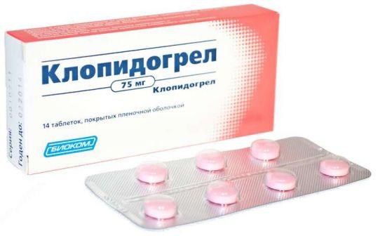 Клопидогрел 75мг 14 шт. таблетки покрытые пленочной оболочкой, фото №1