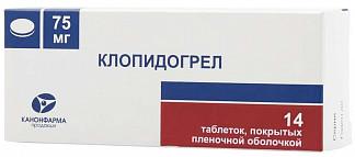 Клопидогрел 75мг 14 шт. таблетки покрытые пленочной оболочкой