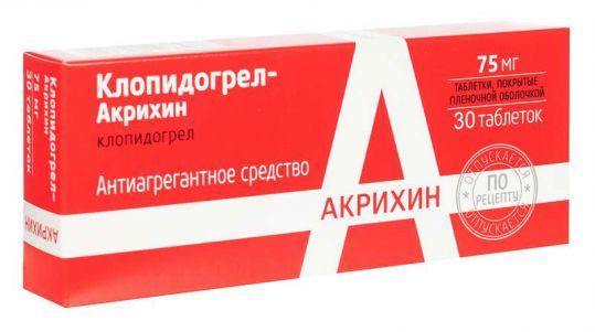 Клопидогрел-акрихин 75мг 30 шт. таблетки покрытые пленочной оболочкой, фото №1