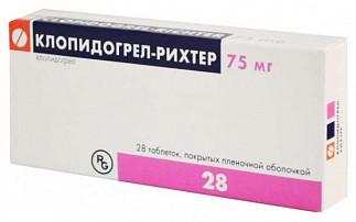 Клопидогрел-рихтер 75мг 28 шт. таблетки покрытые пленочной оболочкой