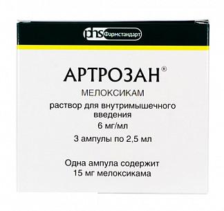 Артрозан 6мг/мл 2,5мл 3 шт. раствор для инъекций