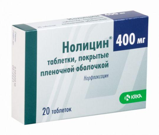 Нолицин 400мг 20 шт. таблетки покрытые пленочной оболочкой, фото №1