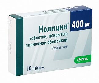 Нолицин 400мг 10 шт. таблетки покрытые пленочной оболочкой