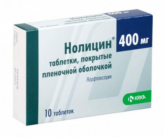 Нолицин 400мг 10 шт. таблетки покрытые пленочной оболочкой, фото №1