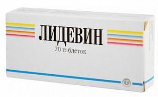 Лидевин 20 шт. таблетки