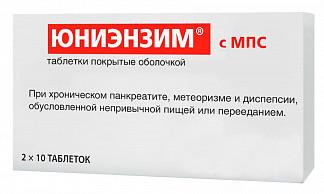 Юниэнзим с мпс 20 шт. таблетки покрытые оболочкой