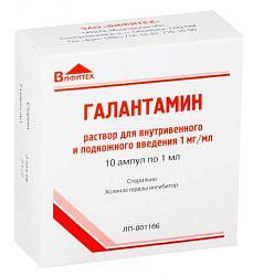 Галантамин 1мг/мл 1мл 10 шт. раствор для инъекций