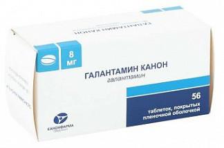Галантамин канон 8мг 56 шт. таблетки покрытые пленочной оболочкой