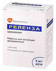 Реленза 5мг/доза 20доз порошок для ингаляций дозированный